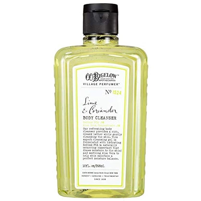 したがって備品おなじみの[C.O. Bigelow] C.O.ビゲローライムとコリアンダーボディクレンザー - C.O. Bigelow Lime and Coriander Body Cleanser [並行輸入品]