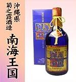10年古酒 菊之露 南海王国 10年古酒35度720ml(翌日出荷可)