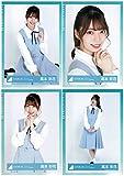 日向坂46 「キュン」ジャケット写真衣装 ランダム生写真 4種コンプ 高本彩花
