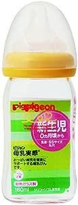 ピジョン 母乳実感 哺乳びん 耐熱ガラス製 160ml オレンジイエロー [並行輸入品]