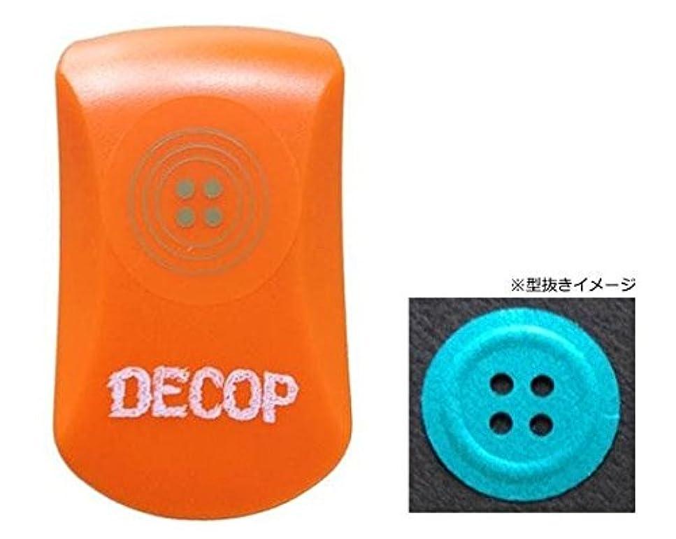 続けるもっと少なくアレキサンダーグラハムベルPI Original DECOP エンボスパンチ ボタン 19mm