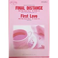FINAL DISTANCE / First Love ―Piano solo・piano & vocal (ピアノピース)