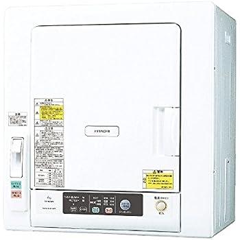 日立 5.0kg 衣類乾燥機HITACHI これっきりボタン DE-N50WV-W