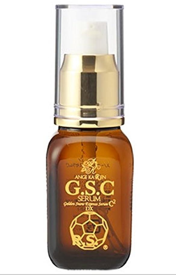 付録敏感なロッドゴールデン スノーエクスプレスセラムC2 DX 30ml 美容液