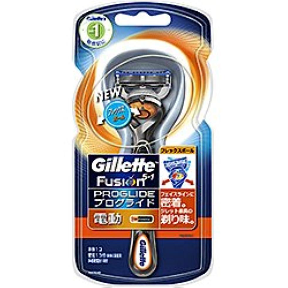 続ける突き出す旅行【P&G】ジレット プログライド フレックスボール パワー ホルダー 替刃1個付 ×20個セット