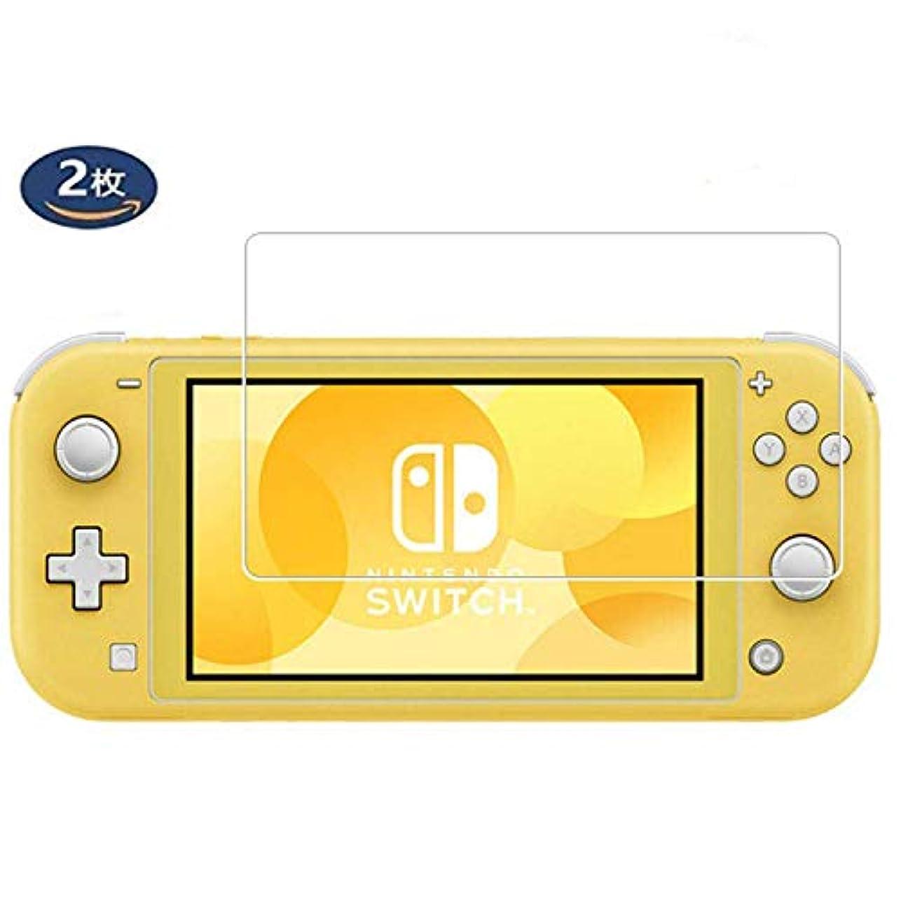 増幅第二義務付けられたMARR Nintendo Switch Lite フィルムアサヒ強化ガラス 採用 液晶保護フィルム 9H硬度 ラウンドエッジ加工 ガラスフィルム Nintendo Switch Lite ット対応【2枚セット】