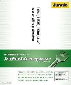 InfoKeeper