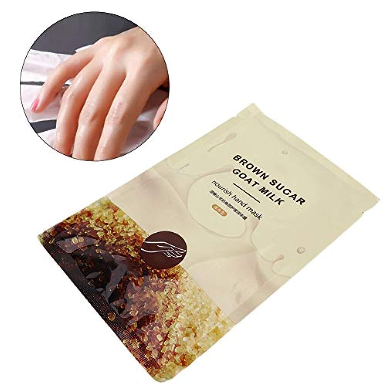 不均一シャッフル夢xuuyuu ハンドマスク ハンドケア ハンドパック 手 角質ケア 保湿 潤い 美白 スキンケア エイジングケア 手荒れ 使用簡単 1ペア