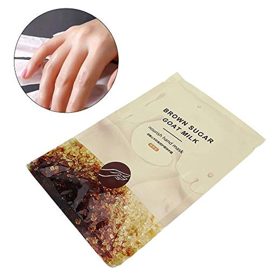 吸い込む飽和するエラーNITRIP ハンドマスク ハンドケア ハンドパック 手 角質ケア 保湿 潤い 美白 スキンケア エイジングケア 手荒れ 使用簡単 1ペア