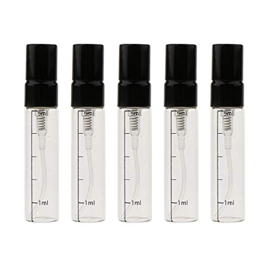 発信核キャプチャーエッセンシャルオイル ボトル ガラス 5mL 香水ボトル ポンプボトル 3色選べ - ゴールド