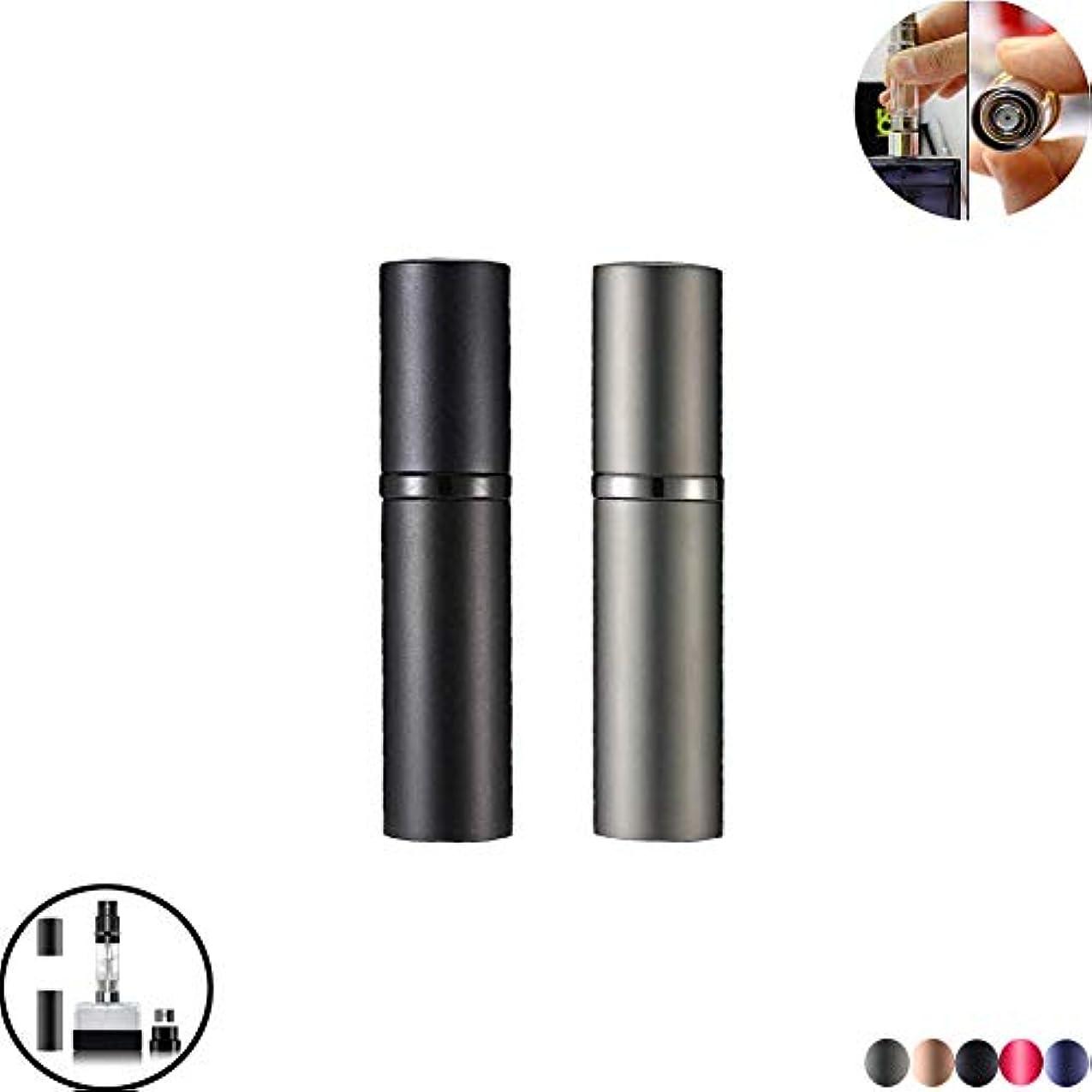 時々ポテト才能のあるアトマイザー 詰め替え AsaNana ポータブル クイック 香水噴霧器 携帯用 詰め替え容器 香水用 ワンタッチ補充 香水スプレー パフューム Quick Atomizer プシュ式 (Black +Gray)