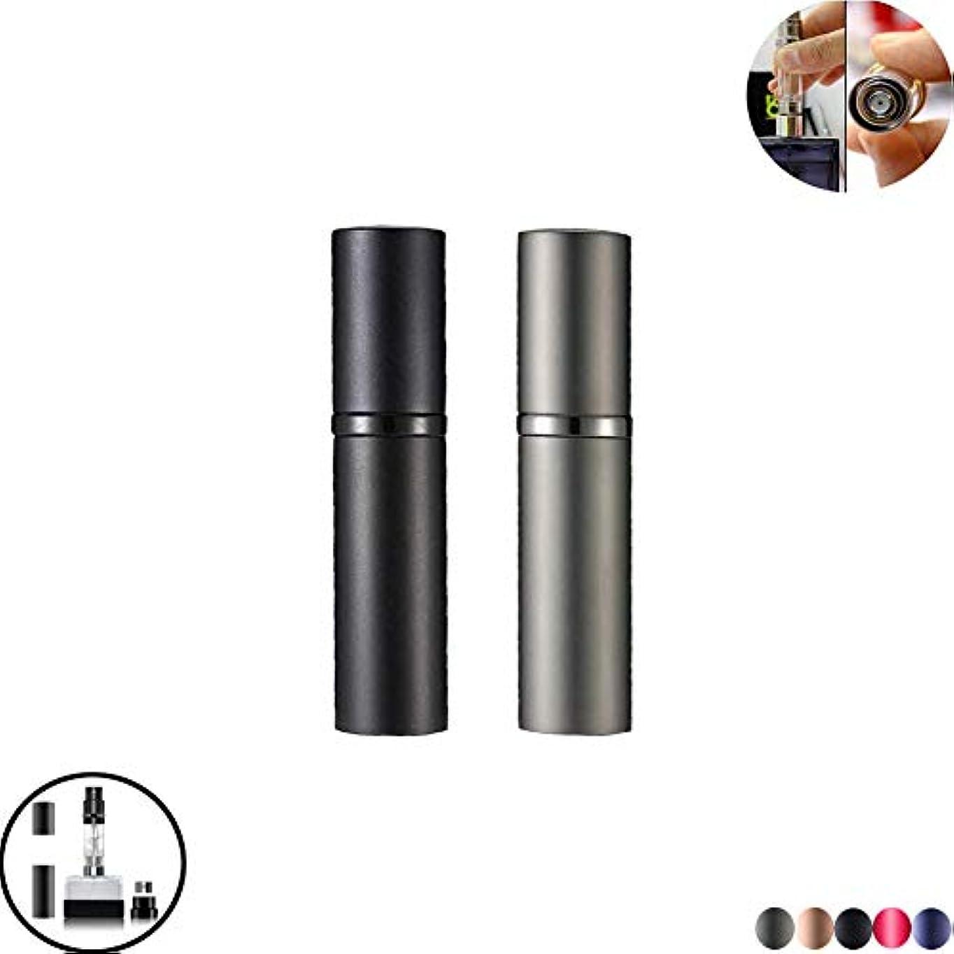 しおれたお願いしますダルセットアトマイザー 詰め替え AsaNana ポータブル クイック 香水噴霧器 携帯用 詰め替え容器 香水用 ワンタッチ補充 香水スプレー パフューム Quick Atomizer プシュ式 (Black +Gray)