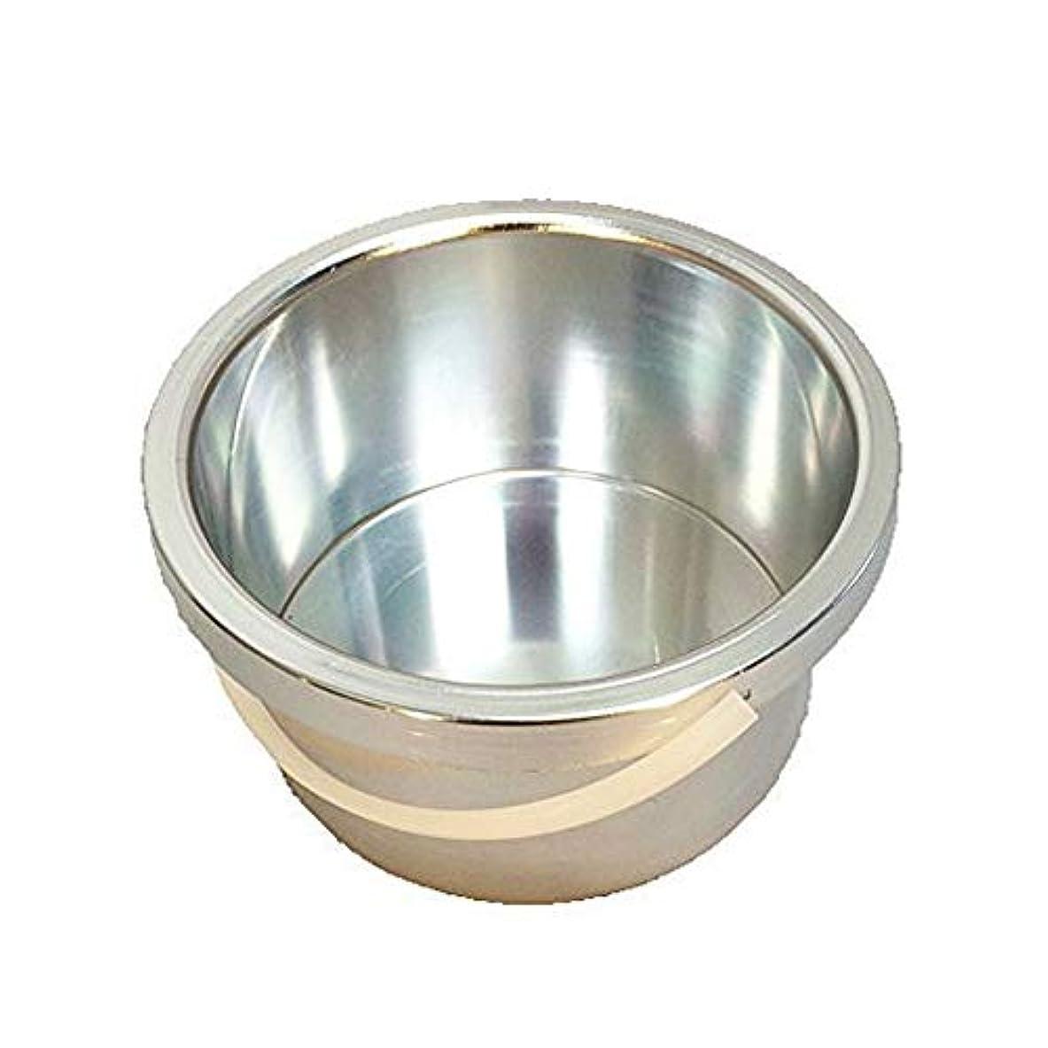 窒素極端な合わせて内鍋 ポット 解鍋 1個(031) ブラジリアンワックス ワックス脱毛 ワックスウォーマー ヒーター ウォーマー専用