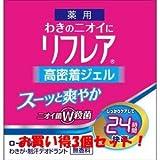 (ロート製薬)メンソレータム リフレア デオドラントジェル 48g(医薬部外品)(お買い得3個セット)