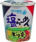 サンヨー食品 サッポロ一番 塩らーめん ピリ辛タテ型カップ 73g×12個入