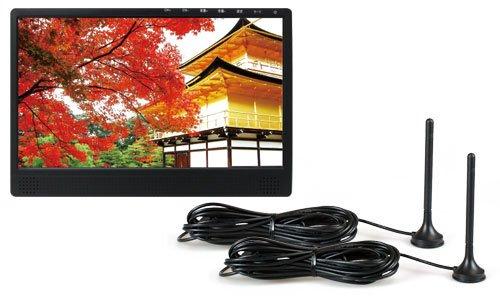 13.3インチ フルセグ カーテレビ 車載テレビ HDMI ACアダプター アンテナ付属 「TV133A」
