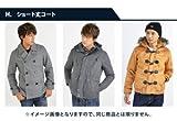 fuku-1710-2-z LL-XL/ボトムス34-36 H.ショート丈コート (ヨンユー) 4U 福袋 メンズ アウター ボトムス ふくぶくろ 2017年 新春 選べる 大きいサイズ fuku-1710-2-z
