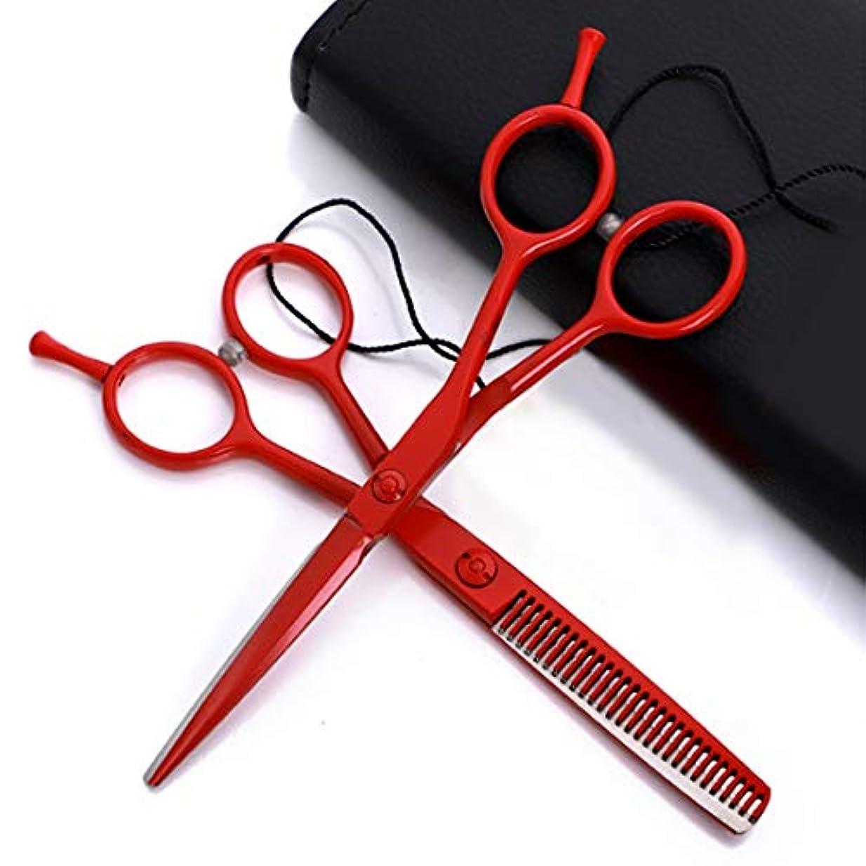 エージェント境界蒸留色塗装理髪用ハサミ5.5インチ - はさみ髪プロのはさみキットフラットはさみ/歯はさみ ヘアケア (色 : Red flat+tooth suit)