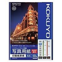 (まとめ) コクヨ インクジェットプリンター用 写真用紙 印画紙原紙 高光沢・厚手 A4 KJ-D11A4-50 1冊(50枚) 【×2セット】 〈簡易梱包