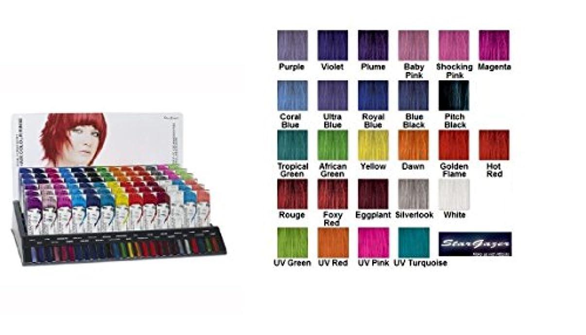 魅力的であることへのアピール支店染料イベントグッズ スターゲイザー Stargazer『セミパーマネントヘアカラーリンス UVグリーン(SG-011C)』ブラックライトで蛍光色に発光するUVカラー色鮮やかなビビットな発色を実現したヘアカラーリンス 全4色