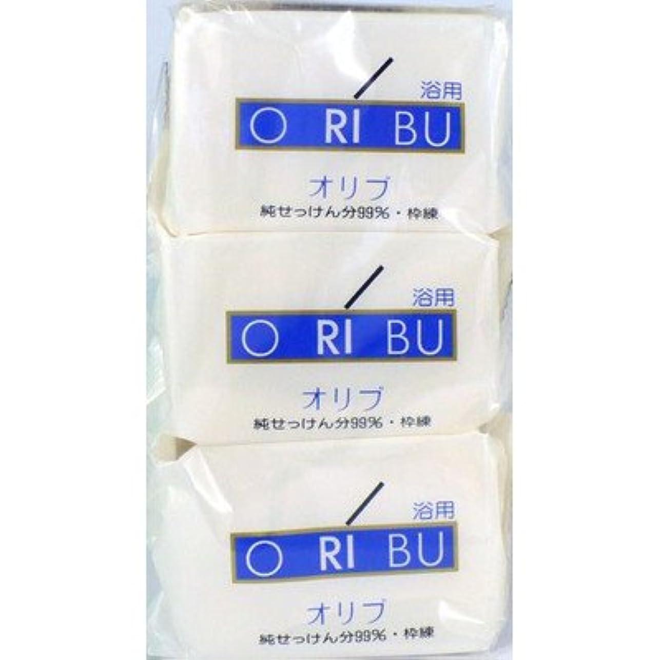 連結する優勢拍手暁石鹸 ORIBU オリブ 浴用石鹸 110g 3個入り