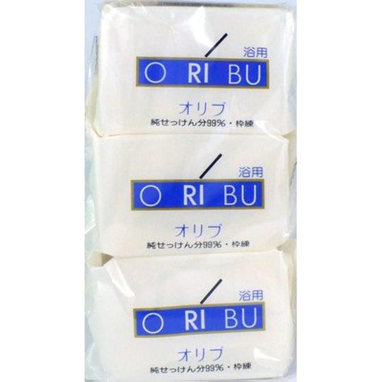分散拡大する甘やかす暁石鹸 ORIBU オリブ 浴用石鹸 110g 3個入り