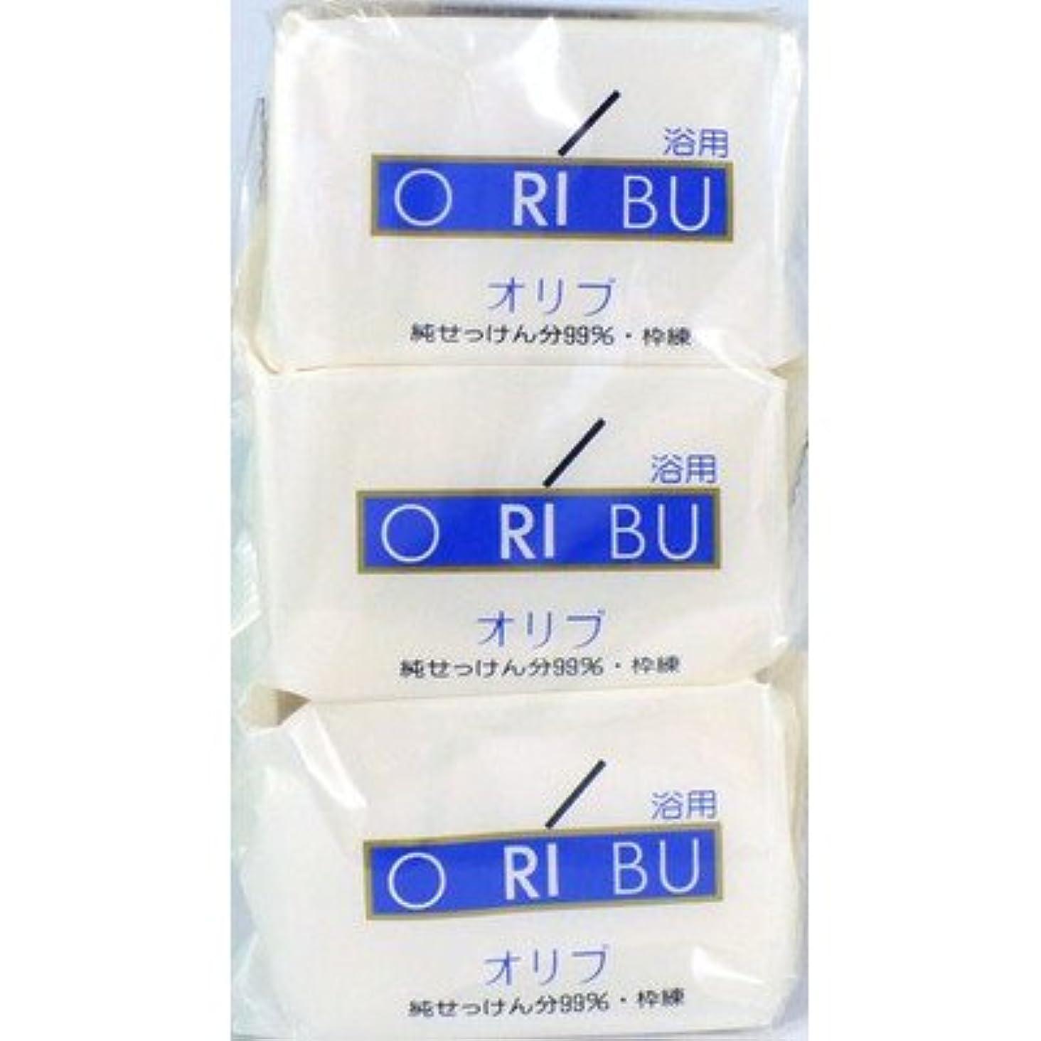 危険増加するブラスト暁石鹸 ORIBU オリブ 浴用石鹸 110g 3個入り