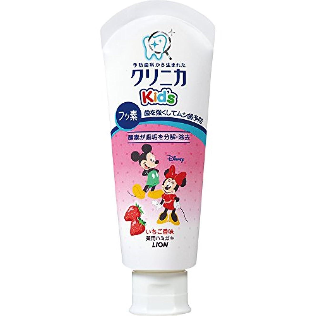 クリニカKid'sハミガキ いちご 60g (医薬部外品)