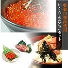【人気魚卵のお得セット】たらこ白醤油漬け+無添加いくら醤油漬けセット(計700g)