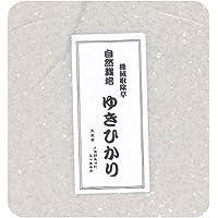 自然栽培 無農薬 ゆきひかり 白米 5kg (天恵農場)