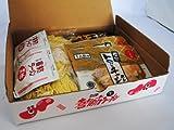 河京 喜多方ラーメン 4食入 味玉子・チャーシューメンマ付 生ラーメン