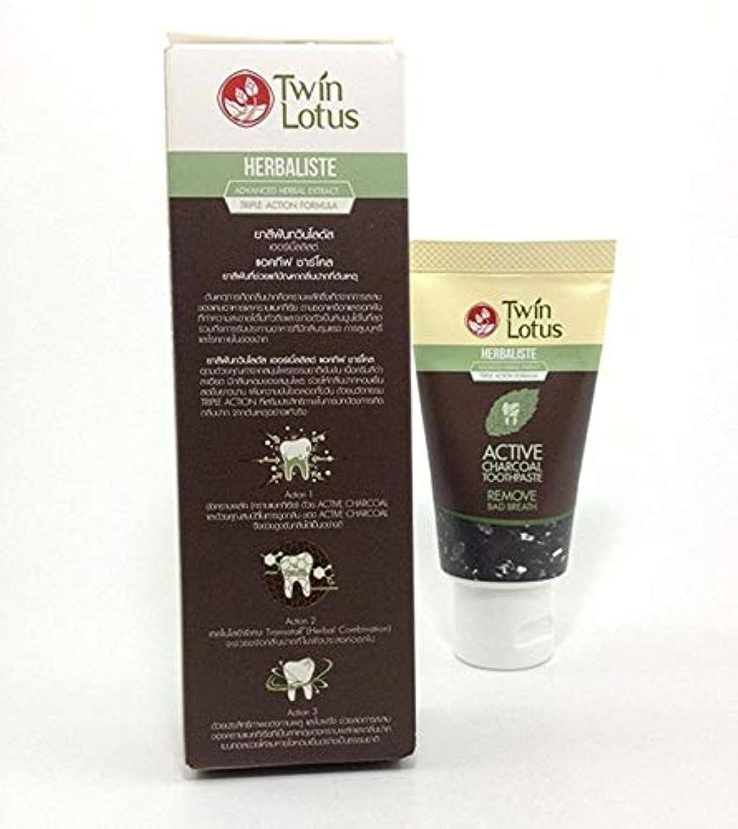 お嫌悪ペットWhitening Toothpaste Herbs Twin Lotus Herbaliste Active Charcoal Advanced Herbal Extract Triple Action Formula...