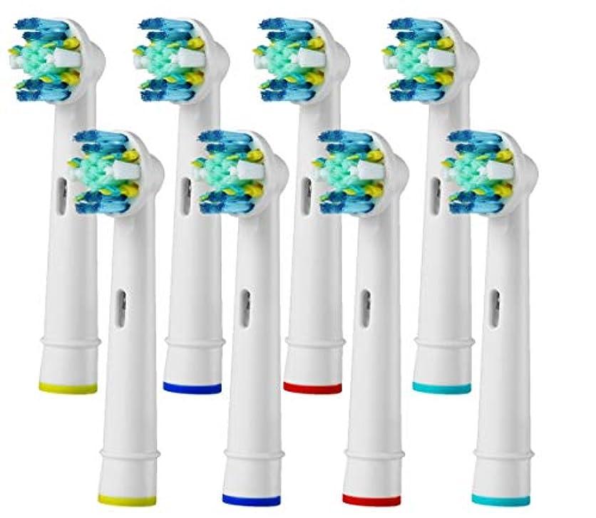 早いいじめっ子慣性MAGINOVO オーラルフロスアクション電動歯ブラシ用 8つ ピース交換歯ブラシ ヘッド YST-25A-8