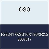 OSG カッター F223417XSS16X180XR2.5 商品番号 8007617
