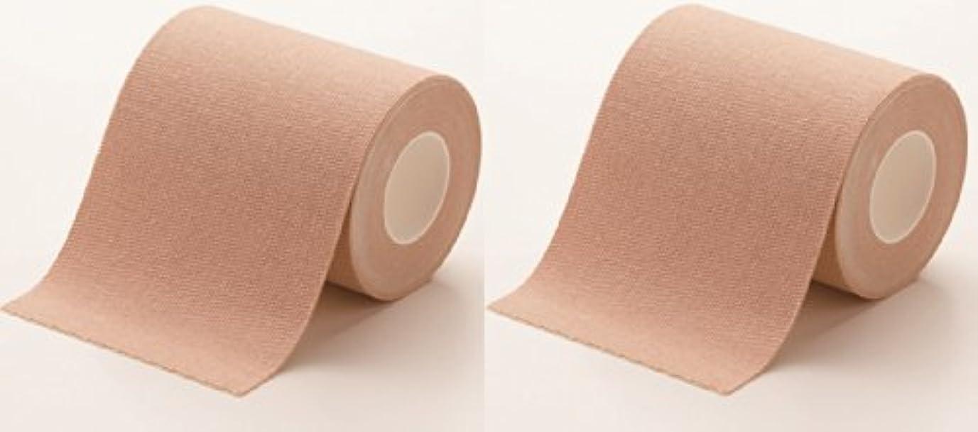 汗かきさんの直貼りワイド汗取りシート2個組 (ヒアルロン酸配合?抗菌加工)