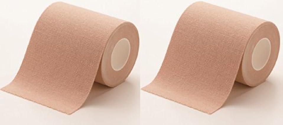 マオリ上げるポンプ汗かきさんの直貼りワイド汗取りシート2個組 (ヒアルロン酸配合?抗菌加工)