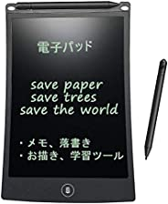 HOMESTEC LCD Writing Tablet, Electric Notebook, Stationary, Electric Pad, Digital Paper 8.5 inches , black