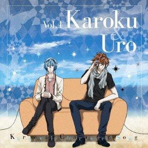 TVアニメ カーニヴァル キャラクターソング Vol.4の詳細を見る