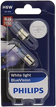 Philips Blue Vision H6W 6W 12V Globes - blister packed pair