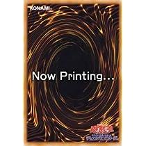 遊戯王カード 幻獣王ガゼル YSD-JP001N