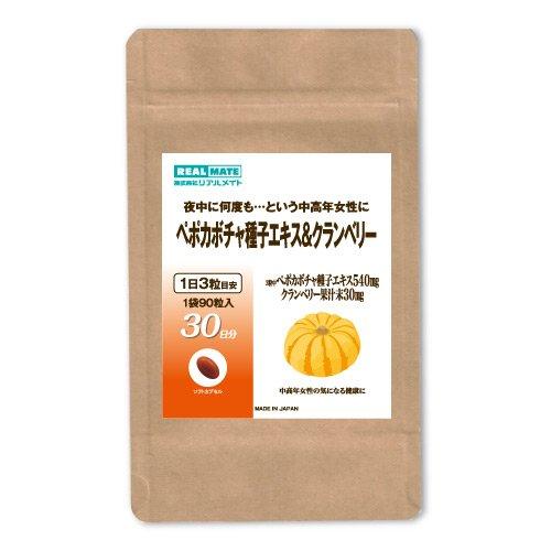 ペポカボチャ種子エキス&クランベリー(1日3粒目安でペポカボチャ種子エキス540mg含有)