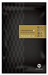 41IM%2BY2bufL. SL250  - 茶匠庵の有明産訳ありプレミアム味付海苔を買ってみた