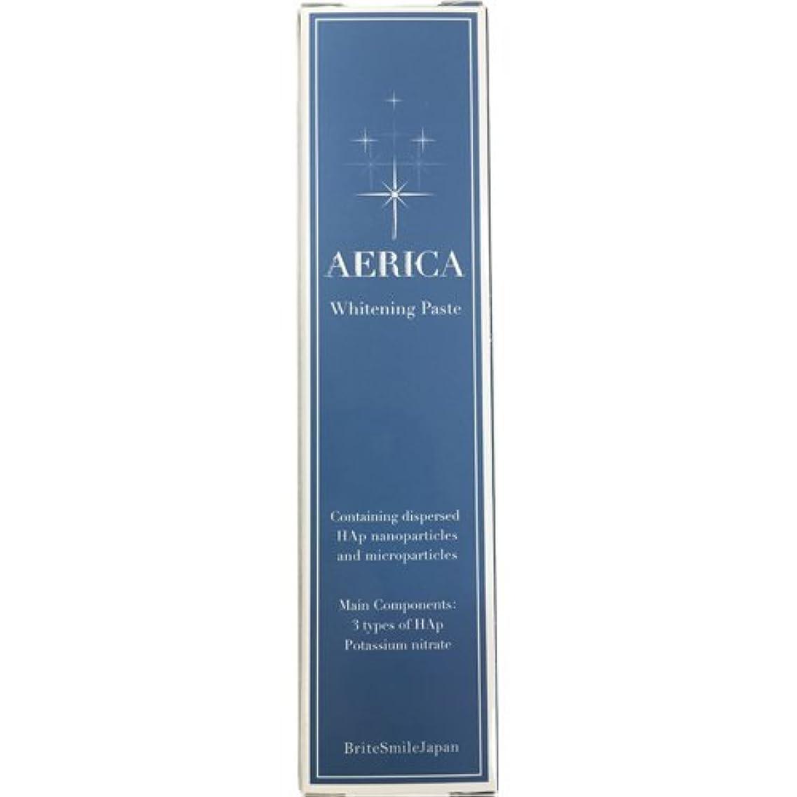 報復する装置縮約AERICA(エリカ) ホワイトニングペースト 30g