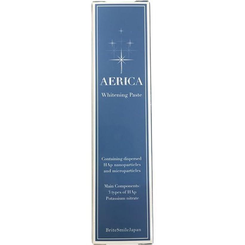 ソブリケット年次整理するAERICA(エリカ) ホワイトニングペースト 30g