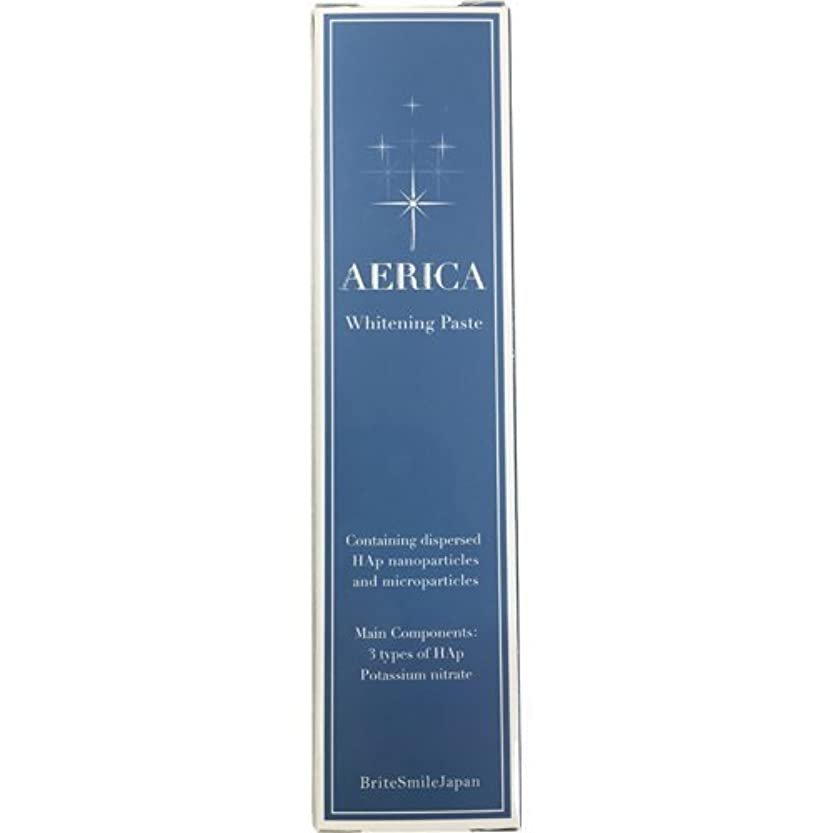 パース永久時間とともにAERICA(エリカ) ホワイトニングペースト 30g