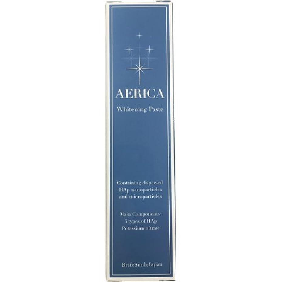 結び目簡単な超えるAERICA(エリカ) ホワイトニングペースト 30g