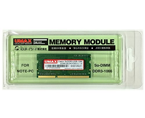 UMAX PCメモリ So-DIMM 2GB DDR3-1066 Castor SoDDR3-2G-1066