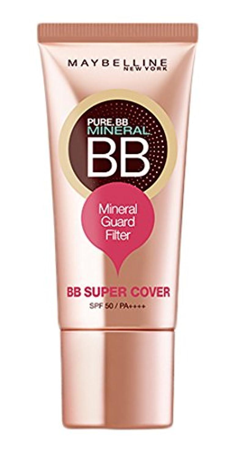 ベッドメディアスリッパメイベリン BBクリーム ピュアミネラル BB SP カバー 02 ミディアム ベージュ
