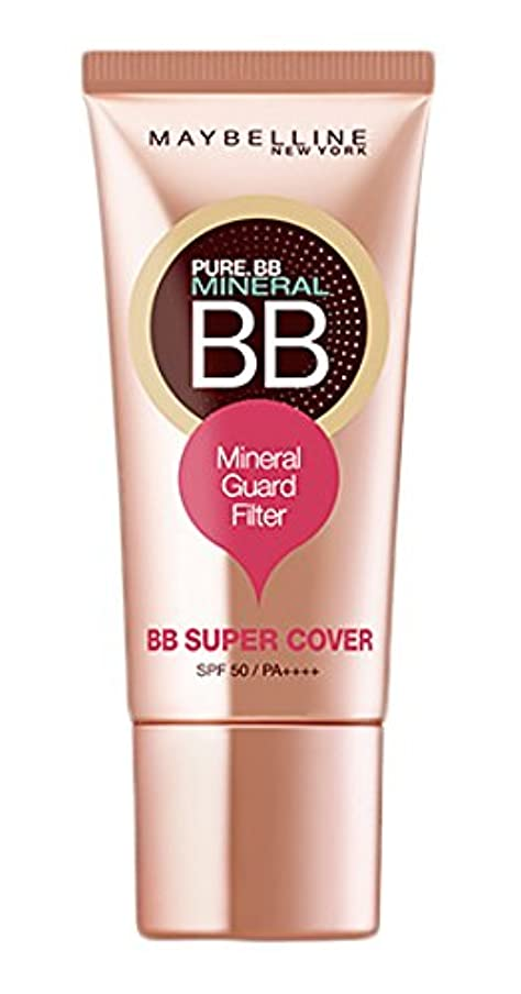 正確な立派な付けるメイベリン BBクリーム ピュアミネラル BB SP カバー 02 ミディアム ベージュ