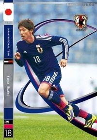 大迫 勇也 日本代表 ST パニーニフットボールリーグ Panini Football League 2014 02 pfl06-155